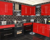 Red High Gloss Kitchen On Offer!